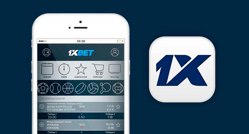 1xBet Mobile App ⇔ Download app for Android and iPhone | Sport