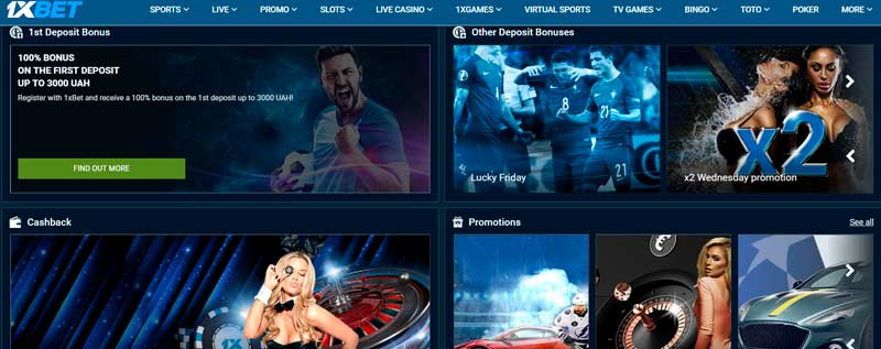 1xBet promo code and other offers